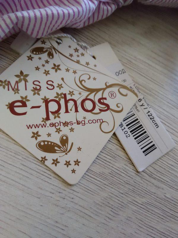 Детски топ Мiss e-phos 6г.