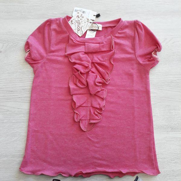 Детска блуза Miss E-phos