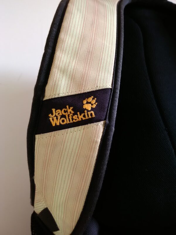 Раница Jack Wolfskin snuggle up